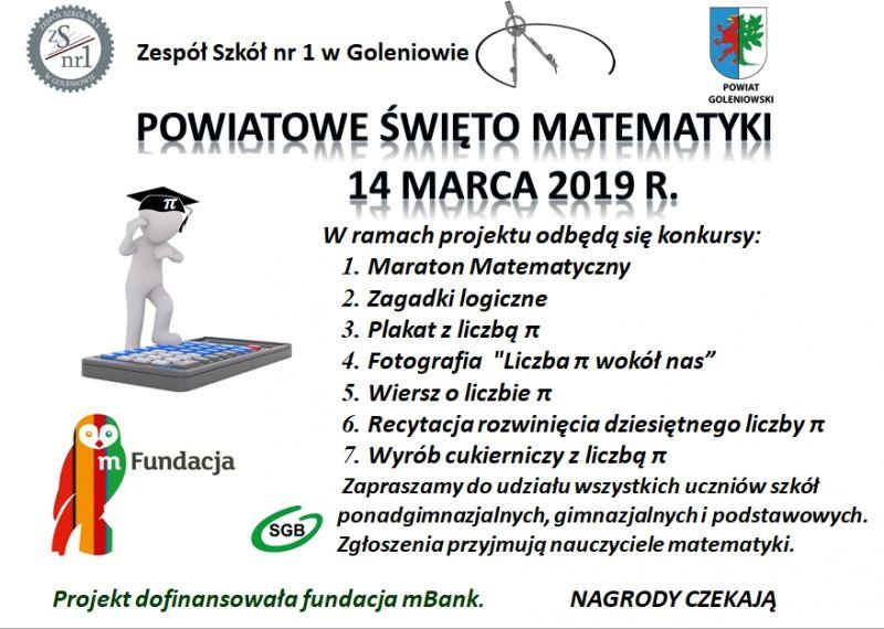 14 Marca Powiatowe święto Matematyki Zespół Szkół Nr 1 W
